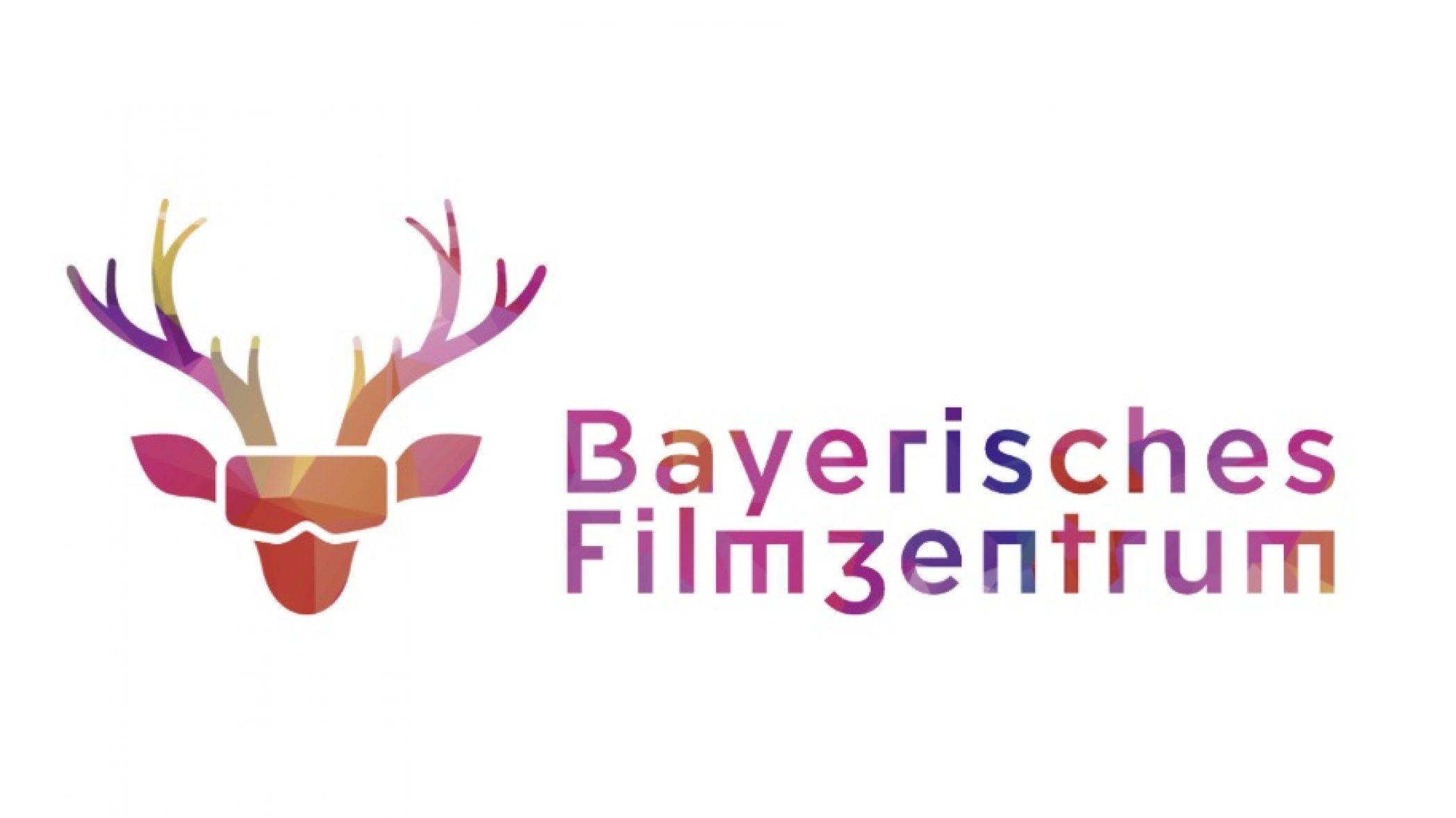 Bayerische Filmzentrum, Sponsoring FIRST STEPS Award