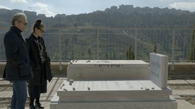Displaced, Sharon Ryba-Kahn, Nominiert Publikumspreis, First Steps 2020